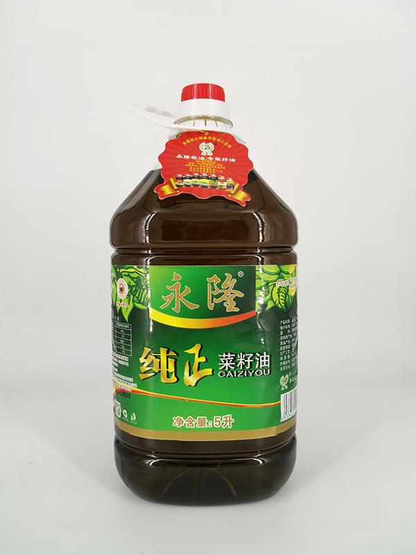 """""""永 隆""""纯正菜籽油"""