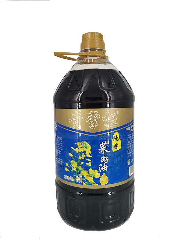 贵掌柜纯香菜籽油